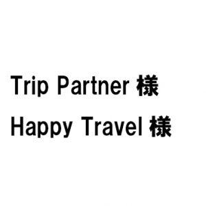 Happy Travel Trip Partner